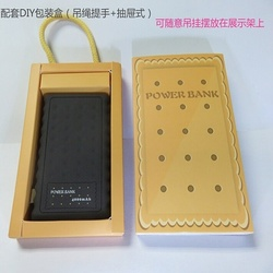 promotion gifts 2016 portable power bank for phone charger 5000 mah wireless power bank suppliers