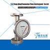 high quality industrial rotameters