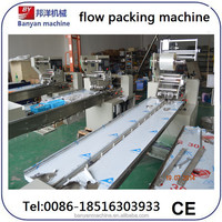 Pillow Bag Horizontal Automatic Sulfur Soap Packing Machine/0086-18516303933