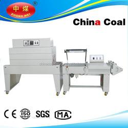 BS-A450+FQL-450A Semi-Auto L Sealer Shrink Machine