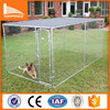 2015 new products hot sale large outdoor dog kennel