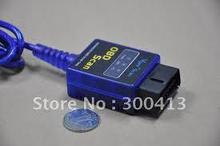 Custom your design obd ii code readers with OEM/ODM