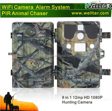 Wholesale Hunting And Fishing Equipments--Hunting Trail Cam With New Technology WIFI And GPS Functions