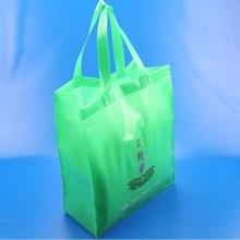 Shopping square bottom plastic gift bag