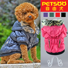 2015 PETSOO Classic zipper design Winter Dog Clothes Pet Coat [PTS-034]