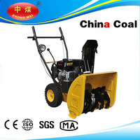 Electric Starting 10/13 HP Petrol Snow Sweeper