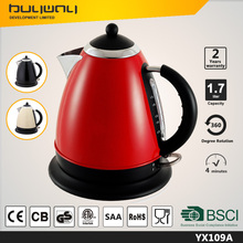 1.7L Stainless Steel Red Cordless Electric kettle