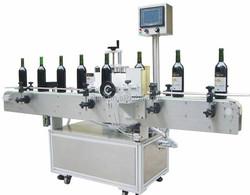 Glass Bottle beer labeling equipment Beer Filling Line/plant, Beer bottling machine,beer brewing equipment
