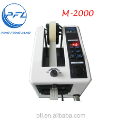 M-2000 Factory price electrical wiring cutting machine supplies