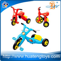 H150803 children deformable bicycle baby folding tricycle