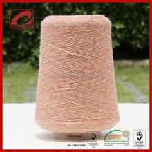 Extrafine merino wool Polyamide blended yarn merino wool sweater used