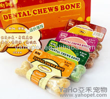 Dog food pet food snack manufactured and OEM service ,low fat high fiber and absorptiond.it can remove tartar