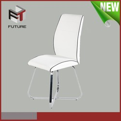 White leather coffee shop tables and chairs