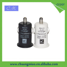 2012 hot-sale Mini USB car charger for iphone for samsung for HTC