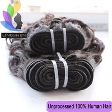 Chinese virgin human hair water wave wholesale 100% unprocessed human hair no tangle no shed