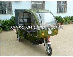 3-Wheels Electric Motorcycle