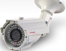 SONY Exmor 1200TVL Long range-high resoulation (HD) camera