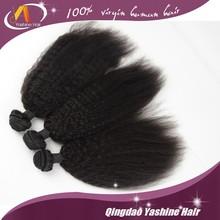 Fashion style brazilian yaki hair,wholesale brazilian yaki straight weave