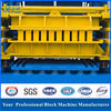 Hot selling T10-15 brick making machine with curing room prices in Kenya