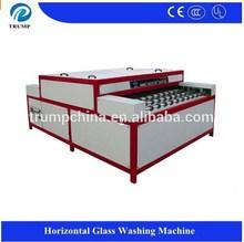 Macchina di vetro da lavare/vetro macchina di elaborazione