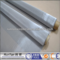 50 micron stainless steel wire mesh (Factory price)