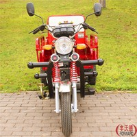 2015 hot sale China heavy loading 150CC motorized tricycle for adult