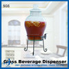 12L glass juice dispenser with metal stand in a color box