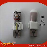 Custom Factory Integration for 2013 Christmas drivependant usb flash drive