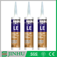 Top quality 704 silicone rubber sealant glue for general purpose
