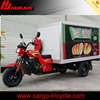 3 wheel advertise motorcycle/cargo tricycle for advertisement moped tricycle