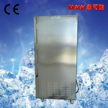 Cold Room Deep Blast Freezer For Fish And Meat