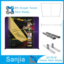 Newly invented Tension Fabric Display,8ft Straight Tension Fabric Trade Show Display Booth