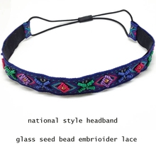 fashion elastic hair band without metal wholesale