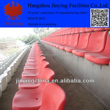 Outdoor HDPE stadium seat fixed on concrete