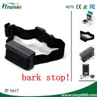 Electronic anti bark collar review bk17
