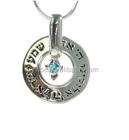 Shema israel with center hamsa hand pendant with crystal necklace and snake chain