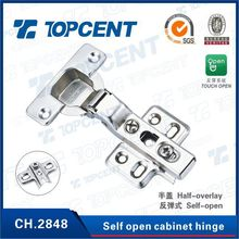 [CH.2848] 35mm cup half overlay self open cabinet hinge products