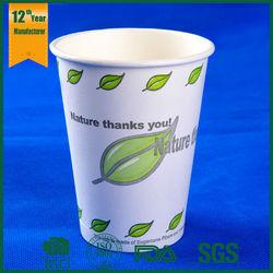 disposable tea mug,paper solo tea cup