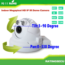 Ratingsecu R-N400A cmos network home security wifi camera PAL / NTSC wireless ip camera
