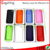 Hot 2200MAH emergency charging case Li-po charger battery case for iphone 5