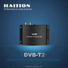 2015 product car DVB-T2 tv boxt double antenna full 1080P