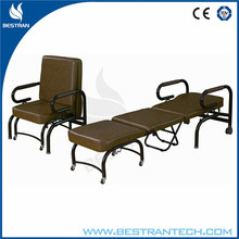 China BT-CN006 hospital power coated foam folding bed chair hospital sleeping bed medical patient accompany chair