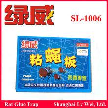 Fly glue traps SL-1006 3g glue