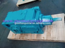 GUOMAO GMC Series Compact Large Output Torque Speed Decreaser Gearbox