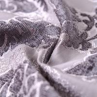 Names Light Proof Curtain Fabric Jacquard