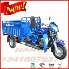 2015 best sale tricycle from china trade assurance 100%