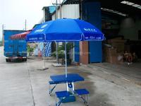 promotional waterfront beach umbrella beer umbrella