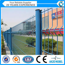 2014 new style metal short garden fence