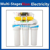 Beirun supply competitive price water purifier mineral without electricity