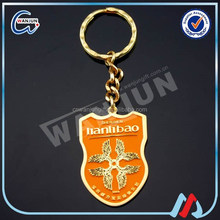 promotional gifts custom metal key chain for sale
